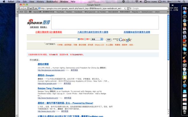 Screen shot 2013-01-16 at 5.22.14 PM