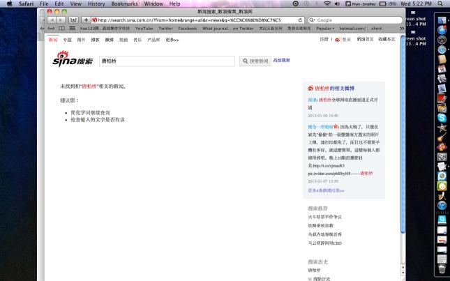 Screen shot 2013-01-16 at 5.22.50 PM